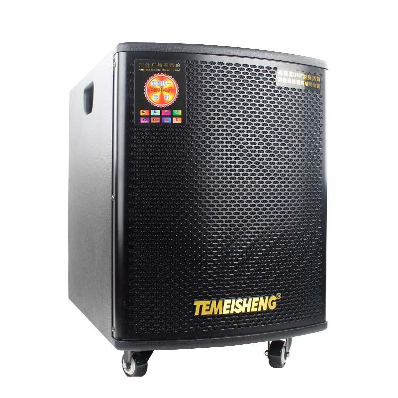 Temeisheng GD 15-03